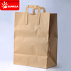 Custom Printed Flat Handle Paper Bag