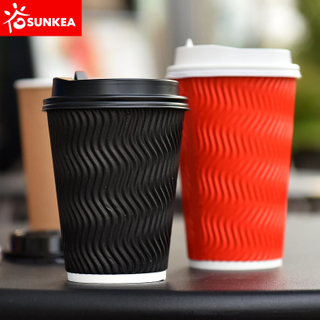 Disposable Hot Coffee Wave Ripple Wall Paper Cup