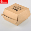 Brown Kraft Paper Hamburger Box